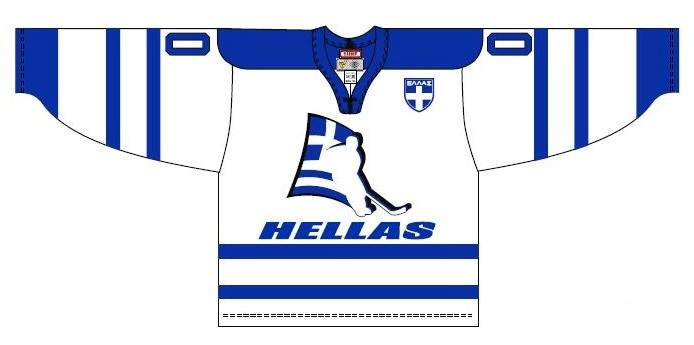 Файл:Greek Hockey Jersey.jpg