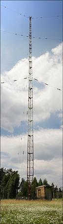 Вул антенна 10
