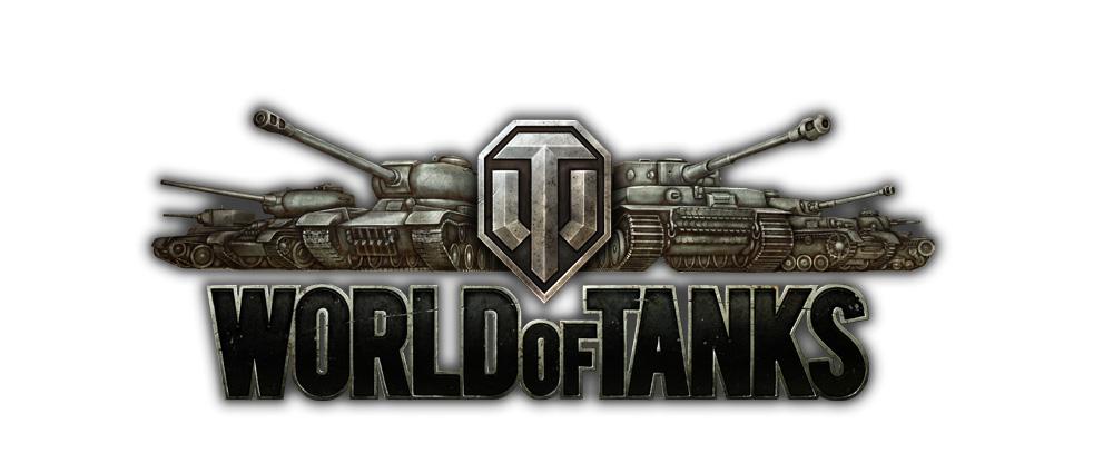 Магазин ворлд оф танк официальный сайт купить об 907 магазины в wot