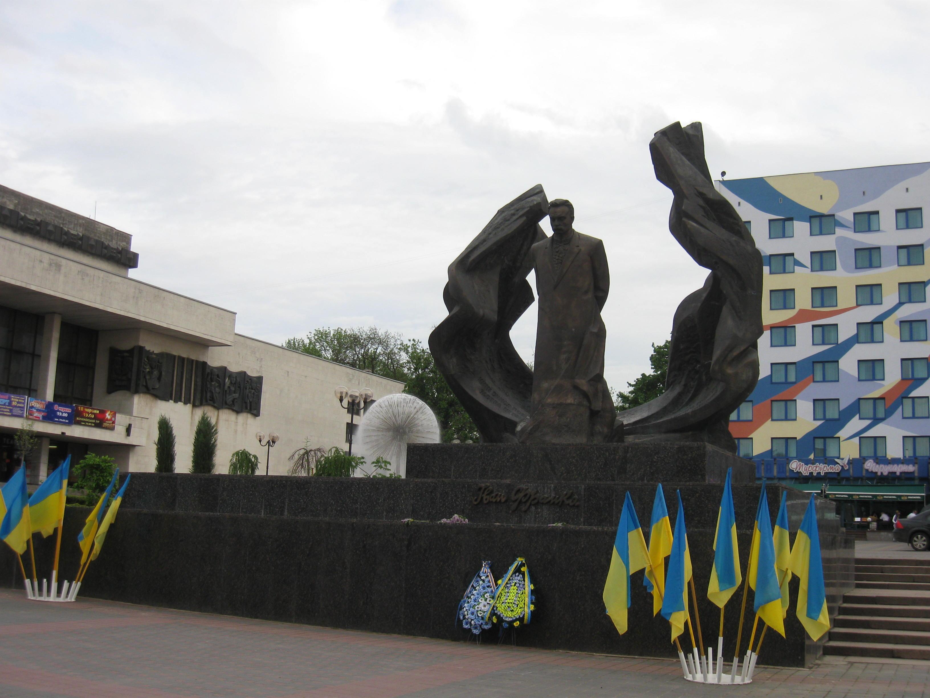 Сьогодні день народження у патрона Івано-Франківська. Усіх запрошують читати його вірші