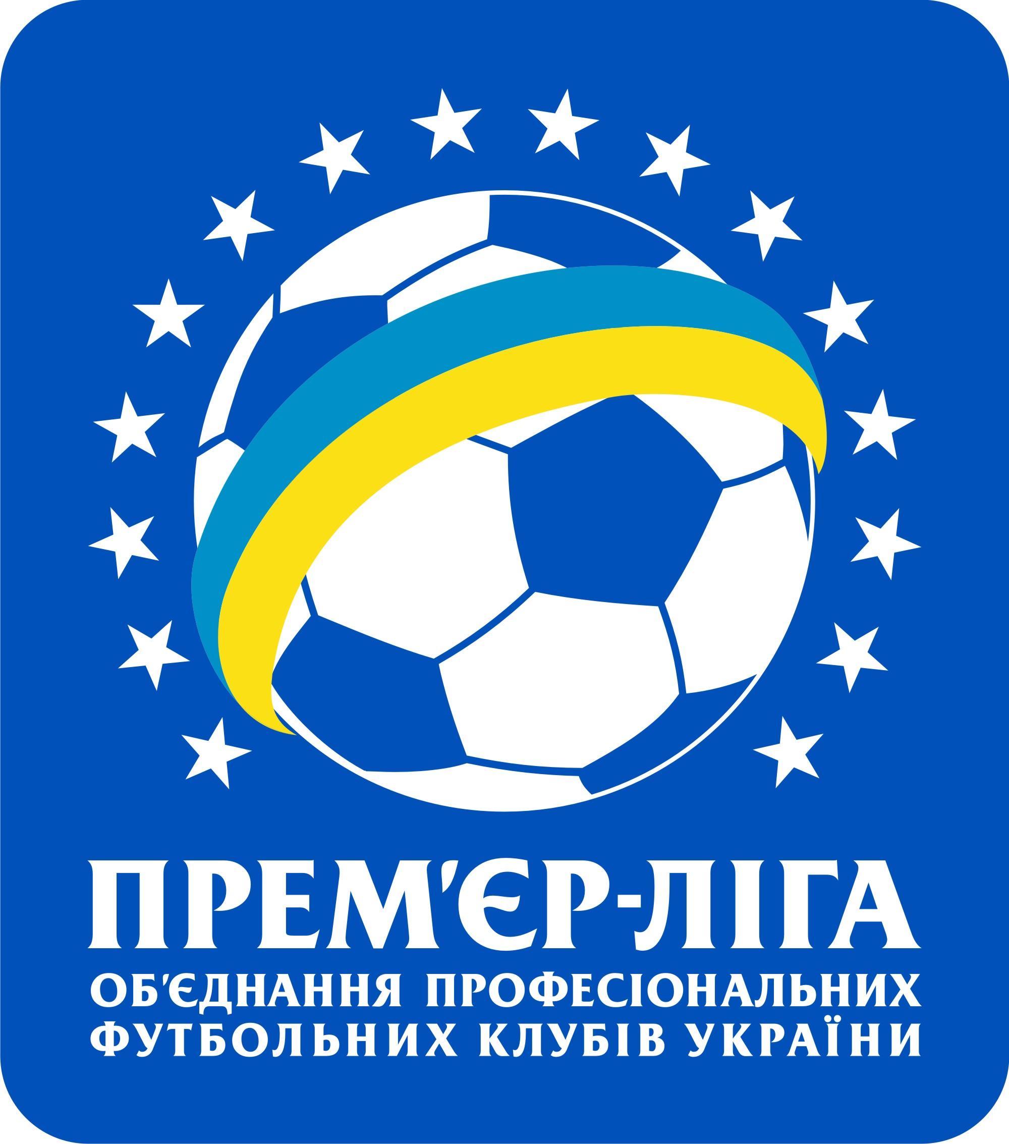 Чемпіонат України з футболу