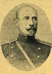 Армія унр звання генерал майор