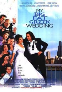 Моє велике грецьке весілля — Вікіпедія