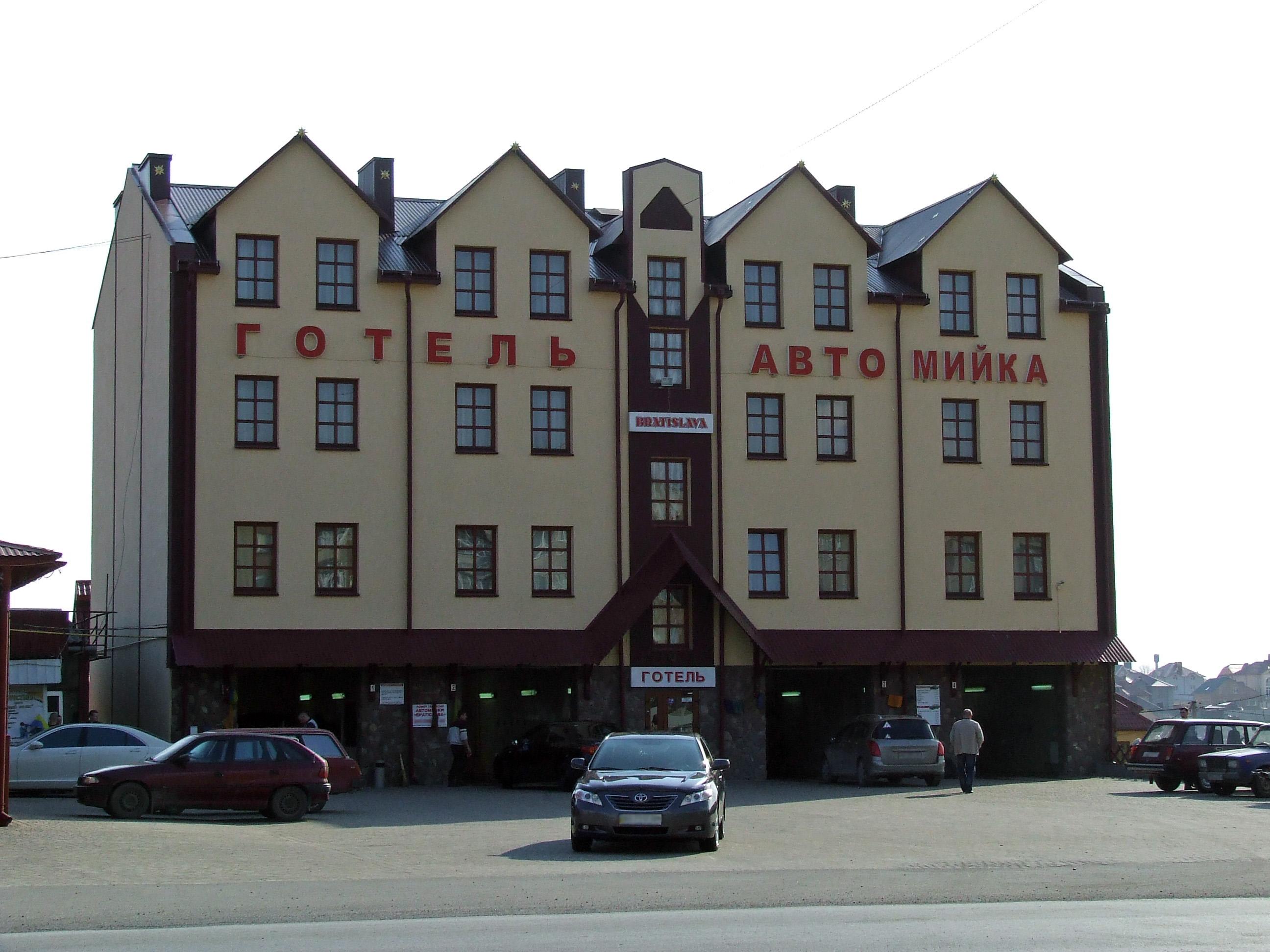 Гостиница братислава тернополь посольство болгарии словакии