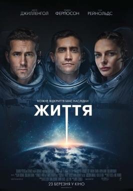 LetitFilmscom  Фильм сериал скачать бесплатно без