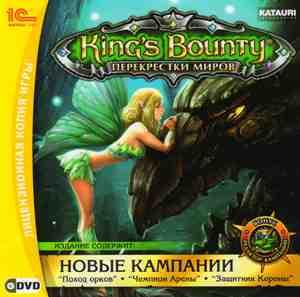 King's Bounty - Crossworlds.jpg