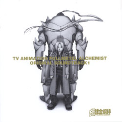 Album Fullmetal Alchemist Original Soundtrack 1.jpg