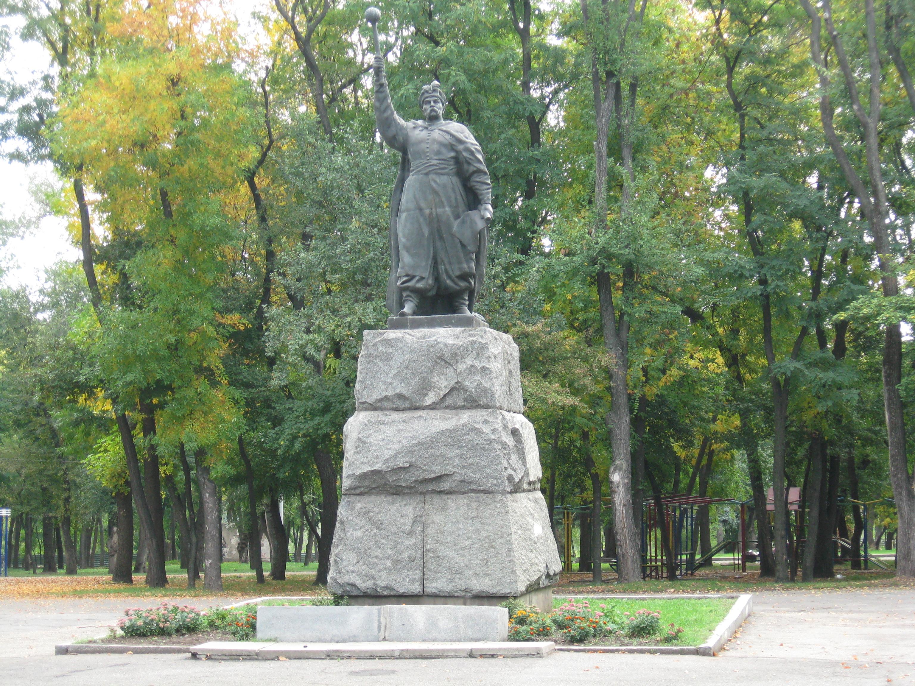 памятники в днепропетровске в картинках