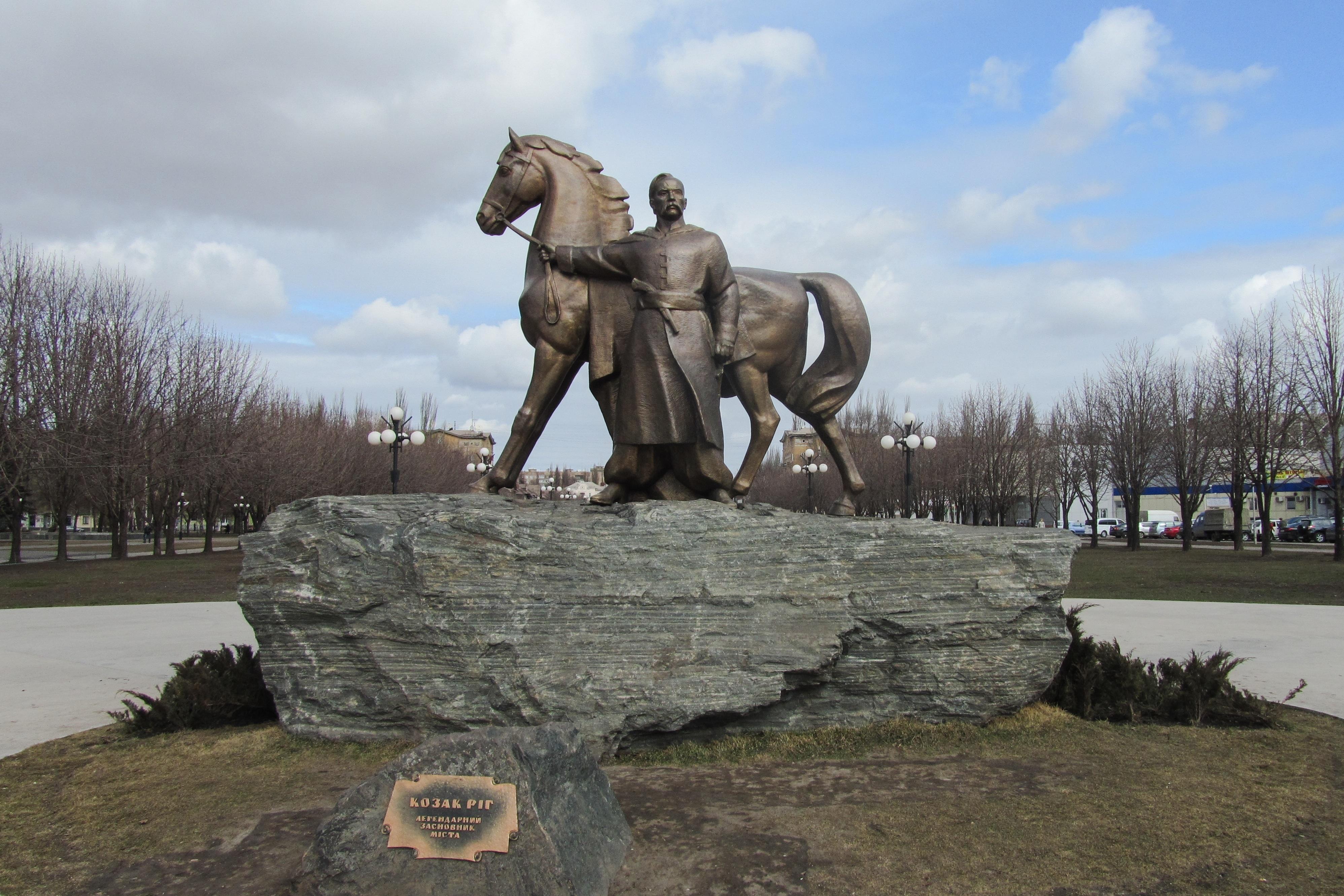 Пам'ятник останньому кошовому отаману Запорізької Січі Калнишевському відкрили в Кривому Розі - Цензор.НЕТ 1374