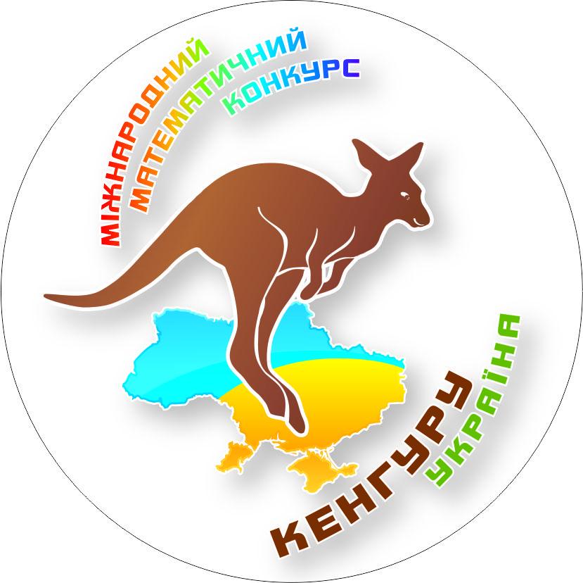 http://www.kangaroo.com.ua/