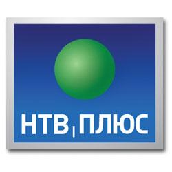 Нтв плюс подключение украина программа евроспорт нтв плюс
