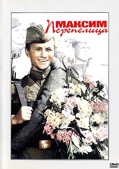 С погибшим в бою под Верхнеторецким снайпером Максимом Перепелицей простятся во вторник в Житомире - Цензор.НЕТ 3667