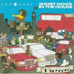 Обкладинка альбому «Short Dog's in the House» (Too Short, 1990)