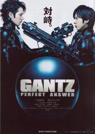 Gantz- Perfect Answer.jpg