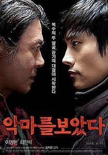 I saw the devil (film) poster.jpg
