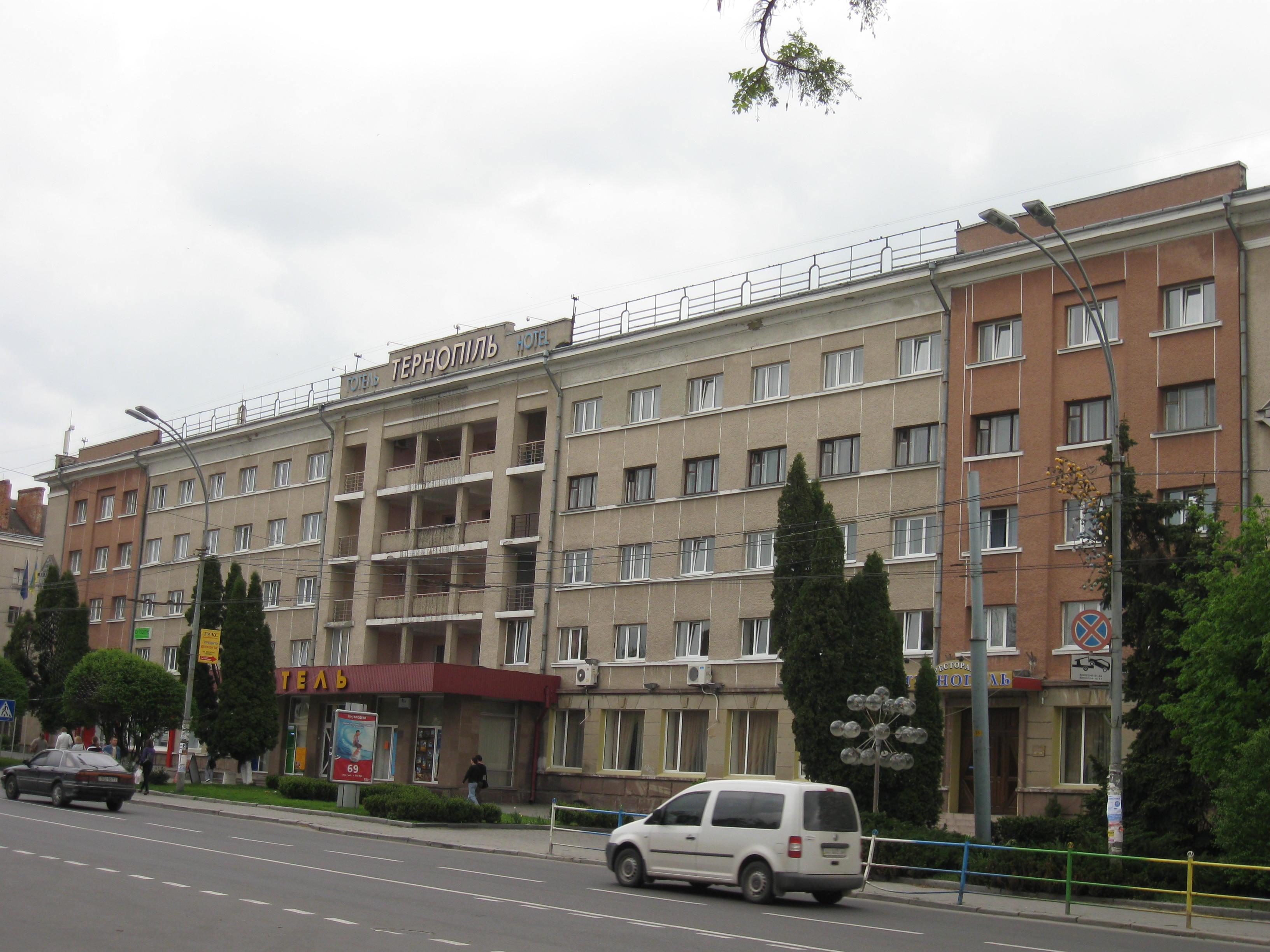 Файл готель тернопіль у тернополі