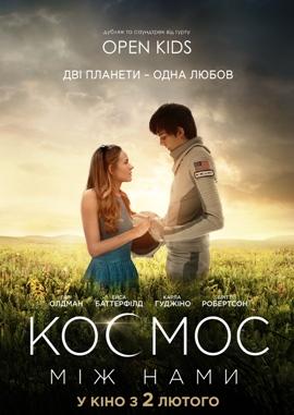 Сеть кинотеатров КИНОМАКС