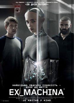 Фильм онлайн смотреть бесплатно фильмы онлайн в хорошем