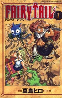 Читати мангу Fairy Tail / Хвіст Феї