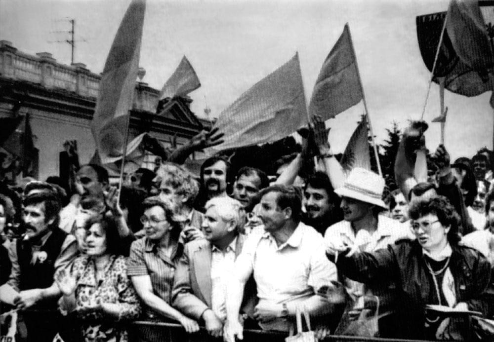 16 липня 1990 року було проголошено Декларацію про державний суверенітет України
