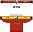China national ice hockey team Home & Away Jerseys.png