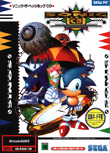 sonic the hedgehog cd  u2014  u0412 u0456 u043a u0456 u043f u0435 u0434 u0456 u044f