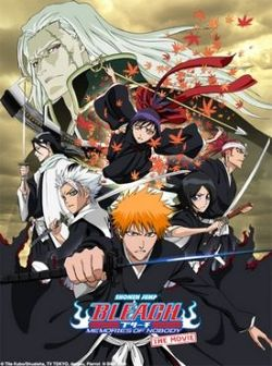 Bleach memories cover.jpg