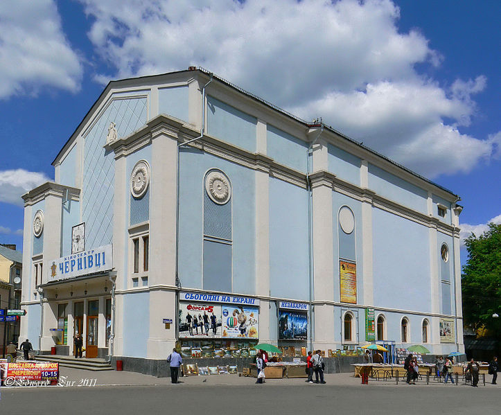 Файл:Cinema, former Temple (1877).Jpg