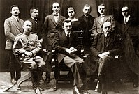 Посольства унр у софії болгарія