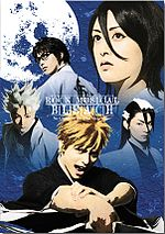 Bleach Rock Music cover.jpg