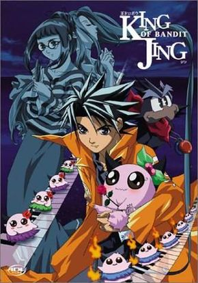 King of Bandit Jing cover.jpg