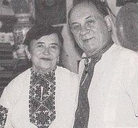 З дружиною марією миколаївною