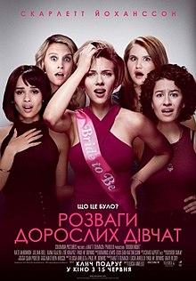 Фільми на русском для дорослих фото 436-445