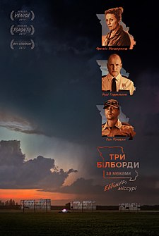 Three Billboards Outside Ebbing, Missouri poster.jpg