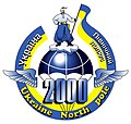 Ukraine North Pole 2000.jpg