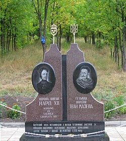 Dihtyarivka Mazepa and Karl Monument.jpg