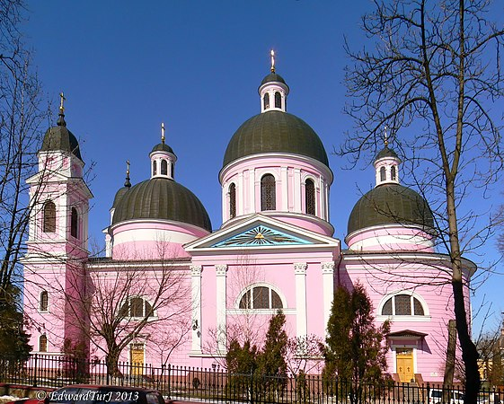 St. Spirit Cathedral-2.Jpg