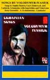 Songs by ivasyuk-1981.jpg