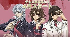 Vire knight anime