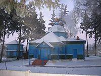 Прогноз погоды в г комсомольск-на-амуре