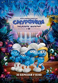 Smurfs The Lost Village.jpg