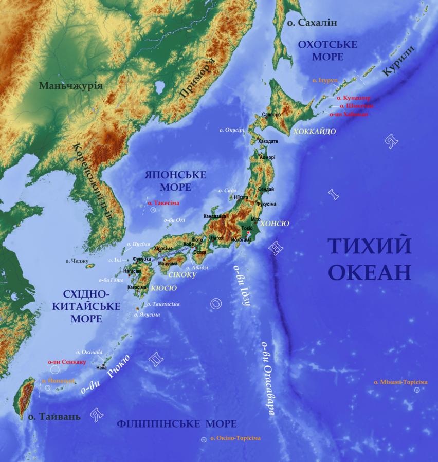 Где находится японские острова карте мира