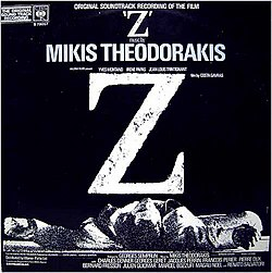 Z soundtrack cover.jpg