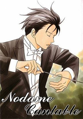Nodame Cantabile cover.jpg
