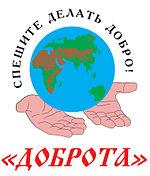 Донецький міський благодійний фонд