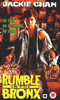 Movie - Ruble in the Bronx Video.jpg