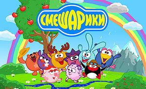 Kids Games Uky I Yuuujjjjjjjjjjuujj