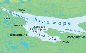 Onega Bay Map.png