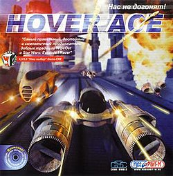 Hover-ace-windows-front-cover.jpg