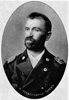 Волинезнавець, який дослідив історію Володимира
